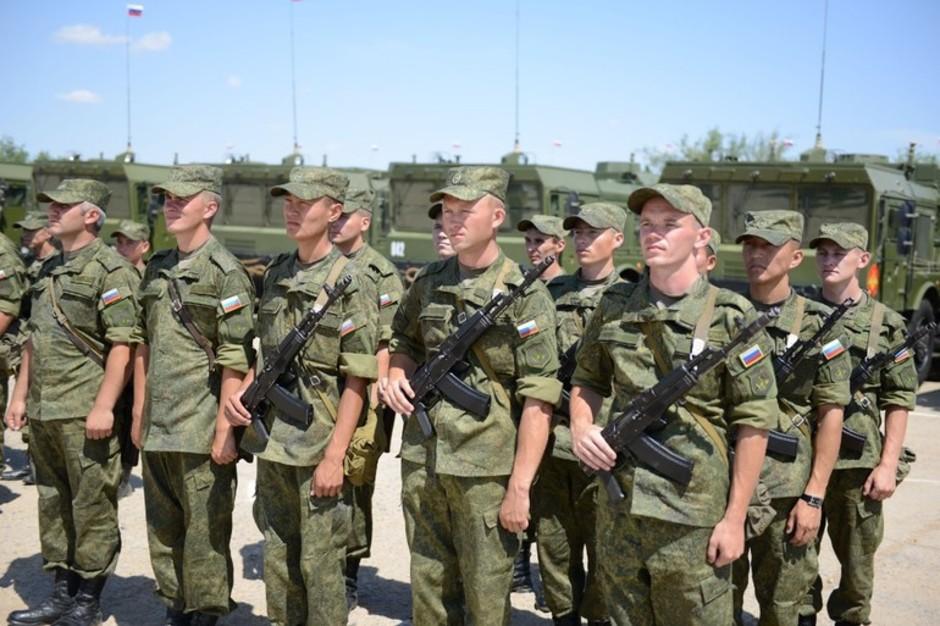 Сухопутные войска РФ