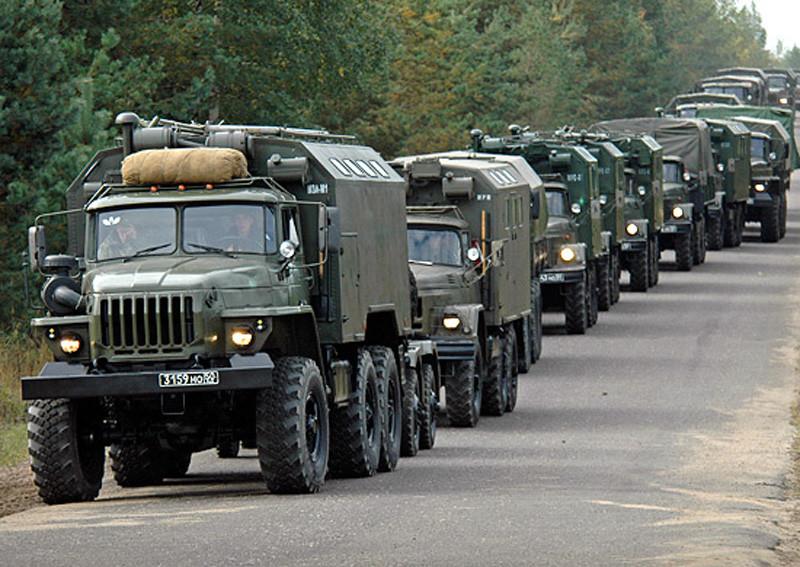 Войска специального назначения