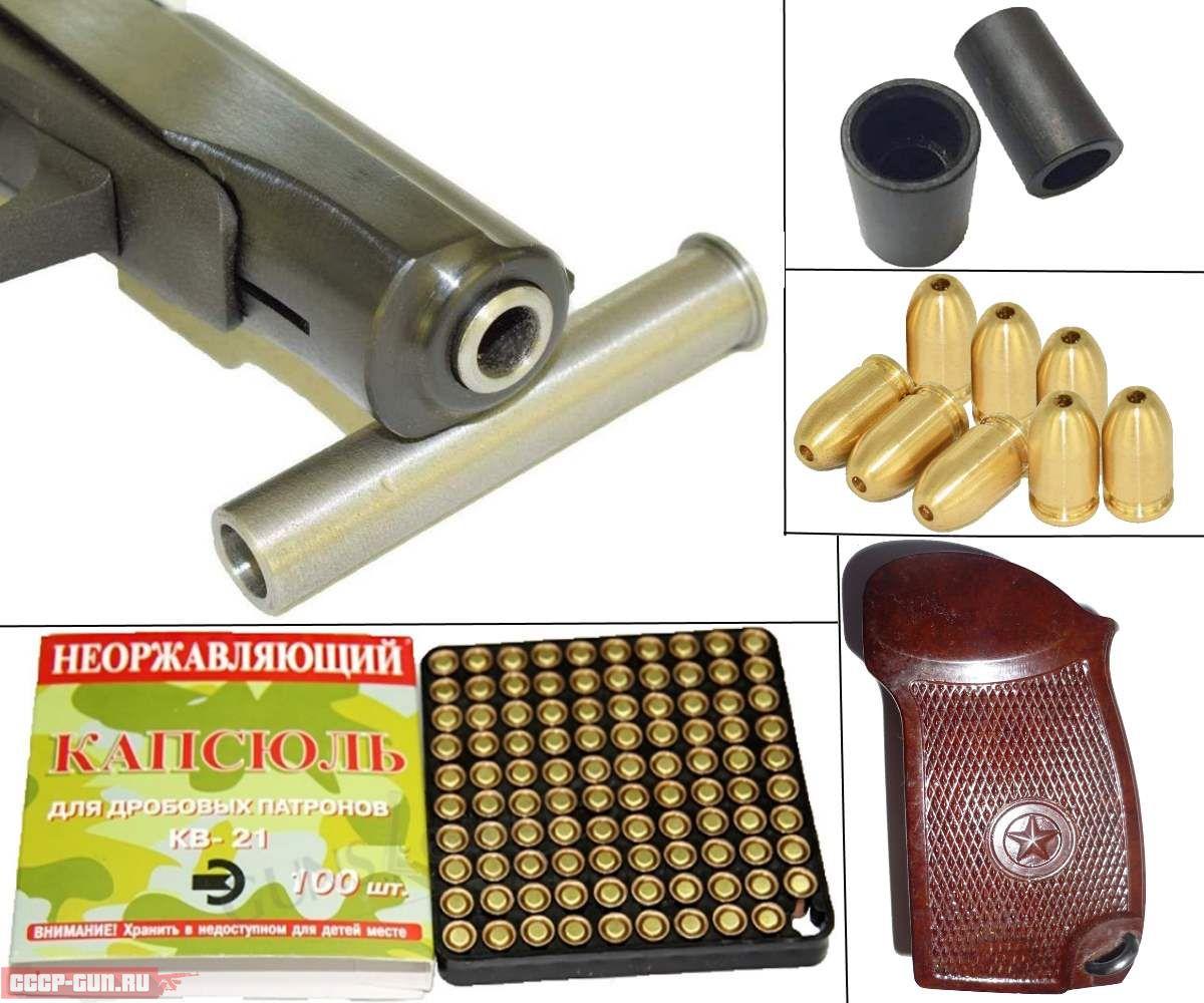 Боеприпасы для сигнального оружия