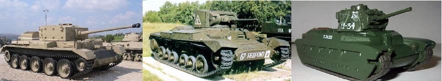 Британские танки ВВМ