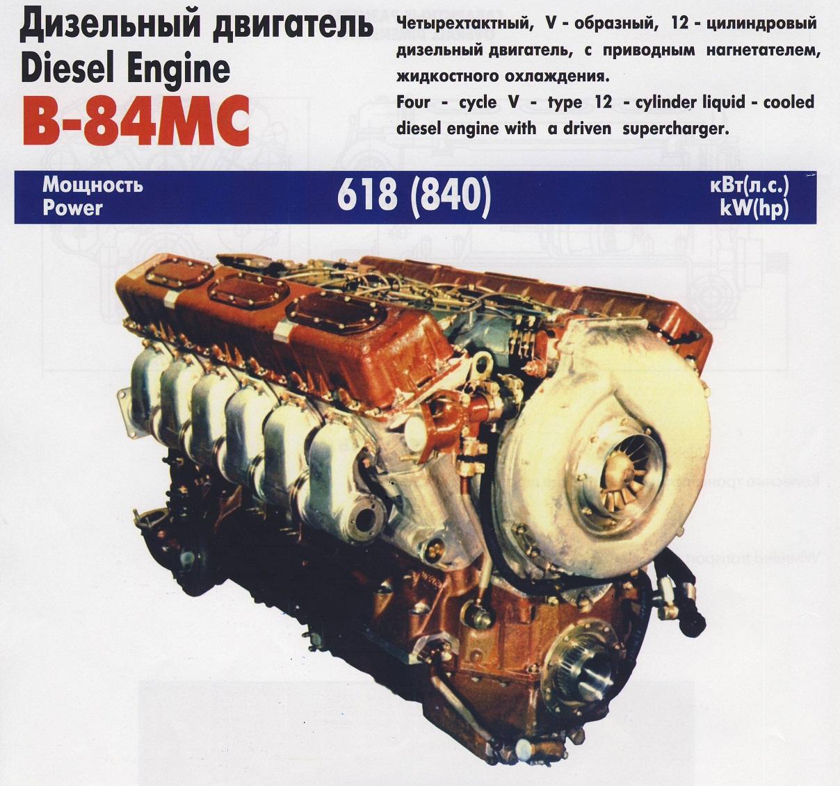 """Двигатель САУ """"Пион"""""""