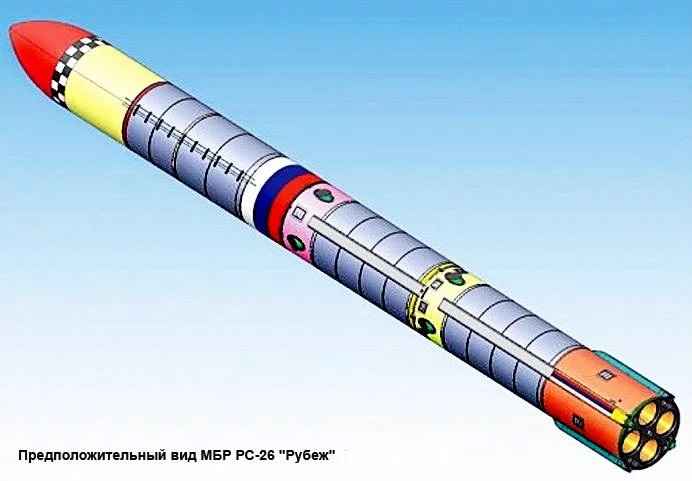 "Эскиз РС-26 ""Рубеж"""