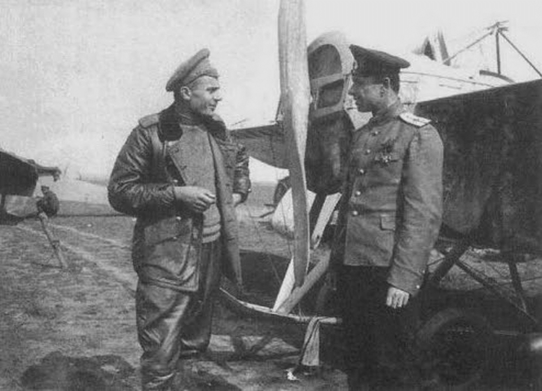 Форма ВВС Российской Империи