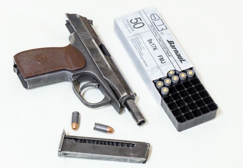 ИЖ-71 с патронами