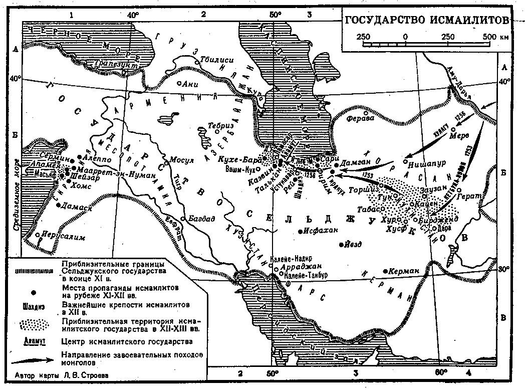 Карта государства исмалитов