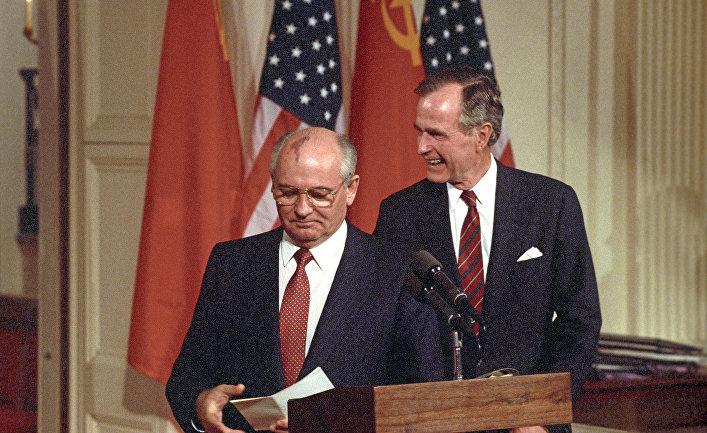 Конец холодной войне