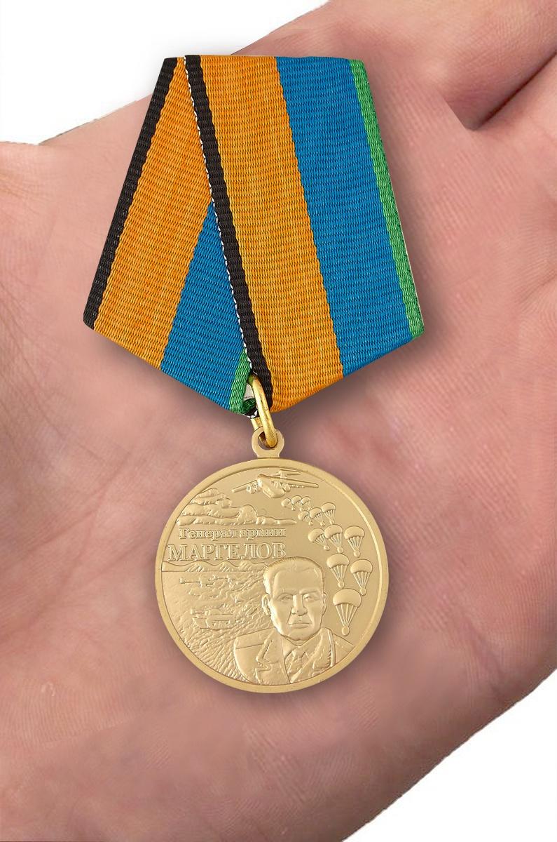 Медаль «Генерал армии Маргелов»