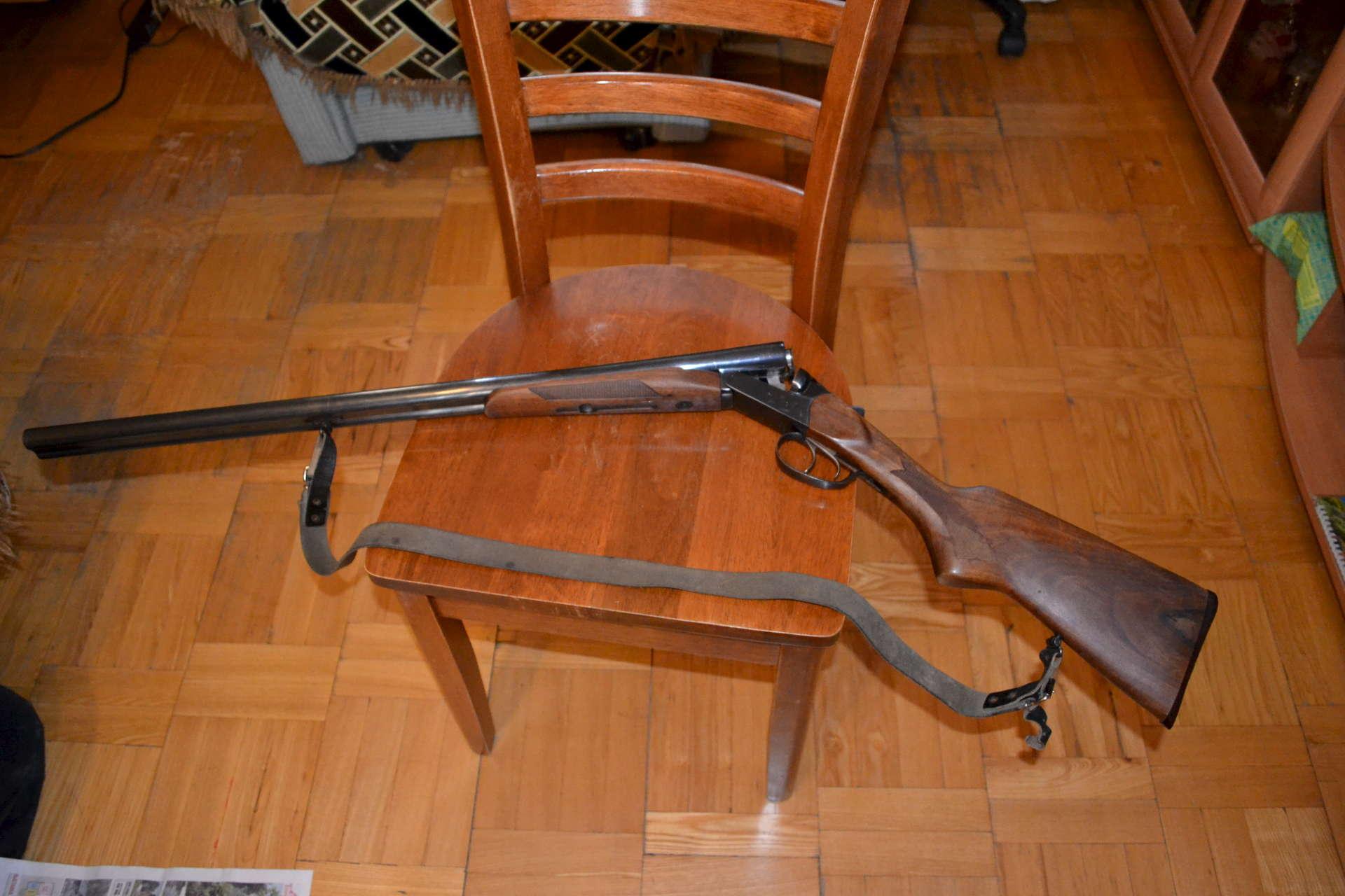МР-43 с открытыми стволами
