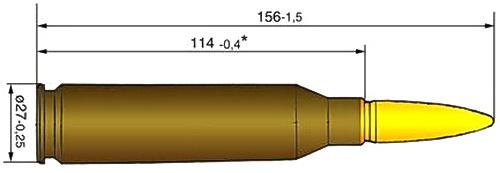 Патрон 14,5х114