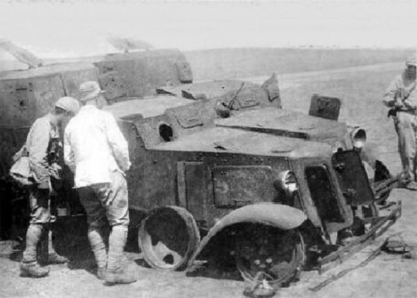 Подбитые броневики на Халкин-Голе