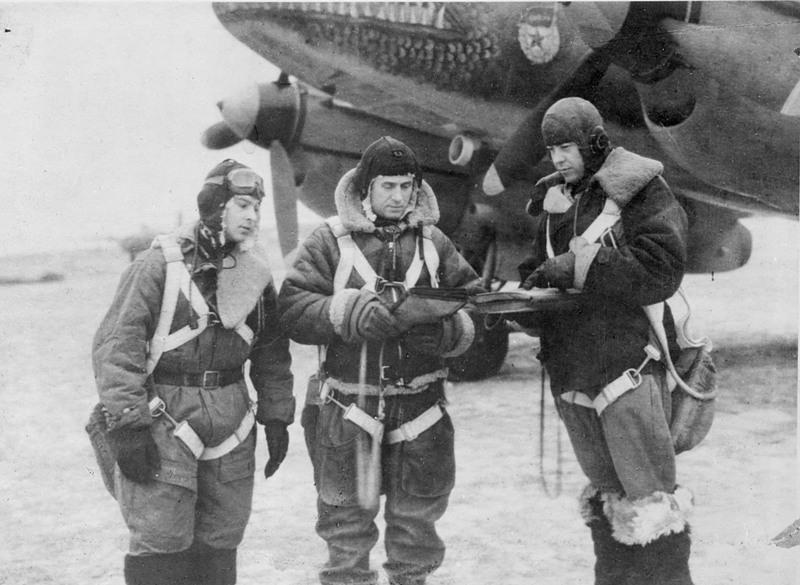 Послевоенная форма ВВС СССР