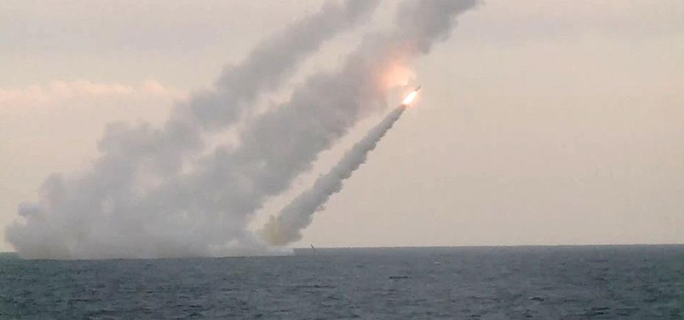 Пуски ракет с подлодки