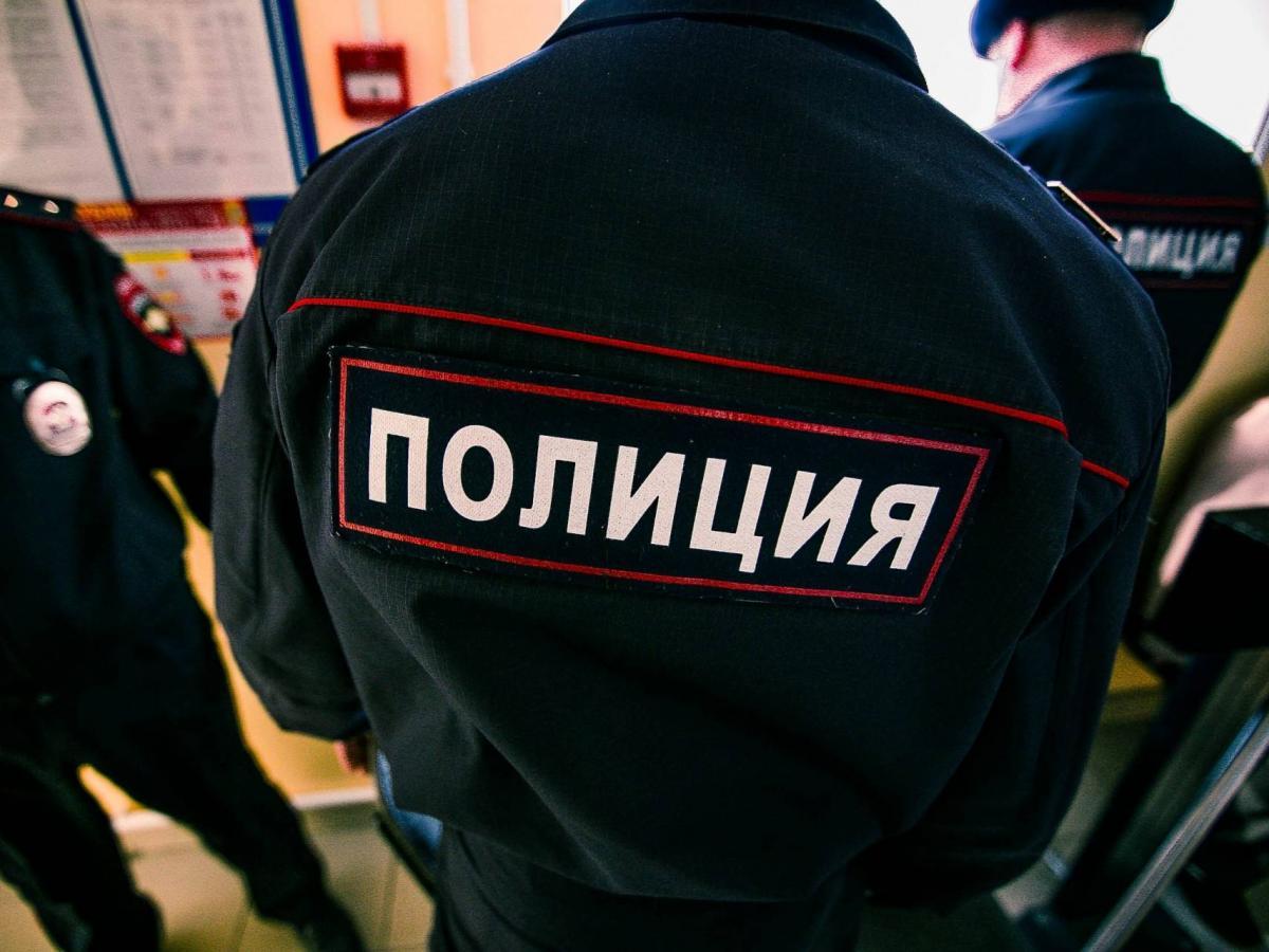 Современная форма полиции