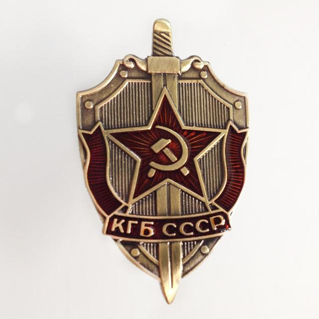 Знак КГБ
