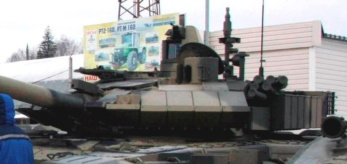 Башня Т-90МС