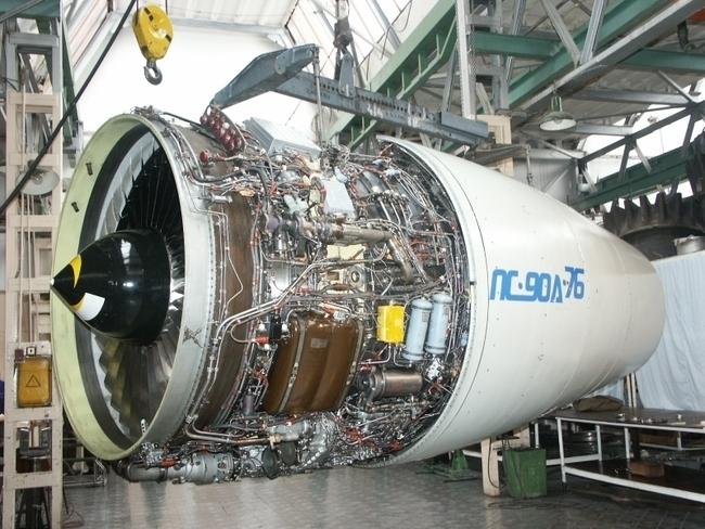 Двигатели ПС-90А-76