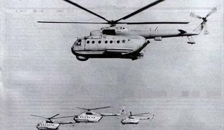 Группа Ми-14