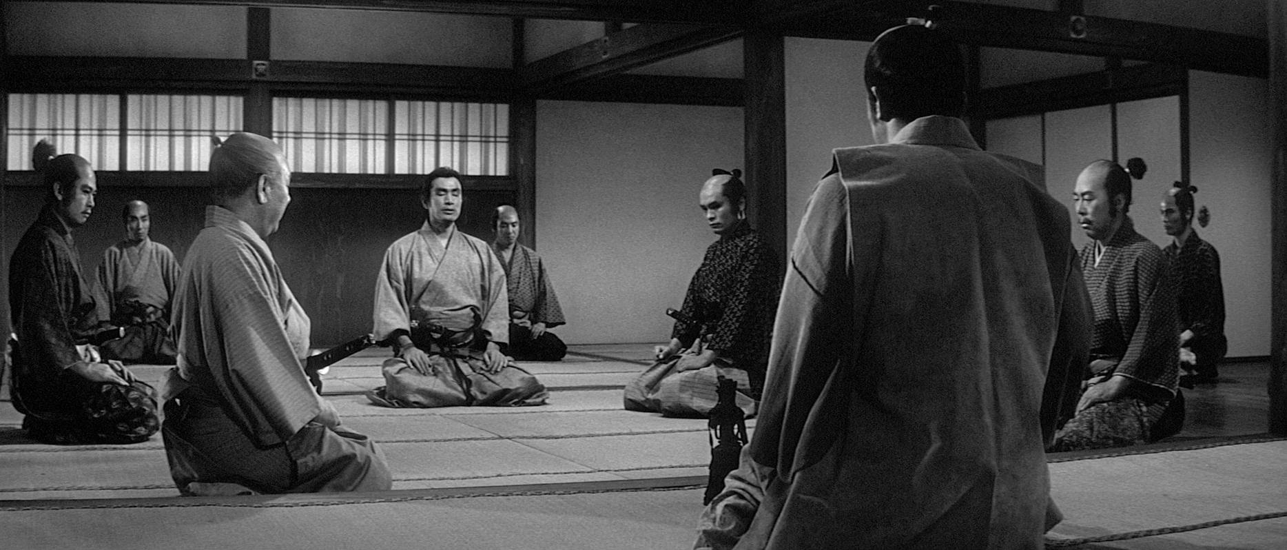 Группа самураев