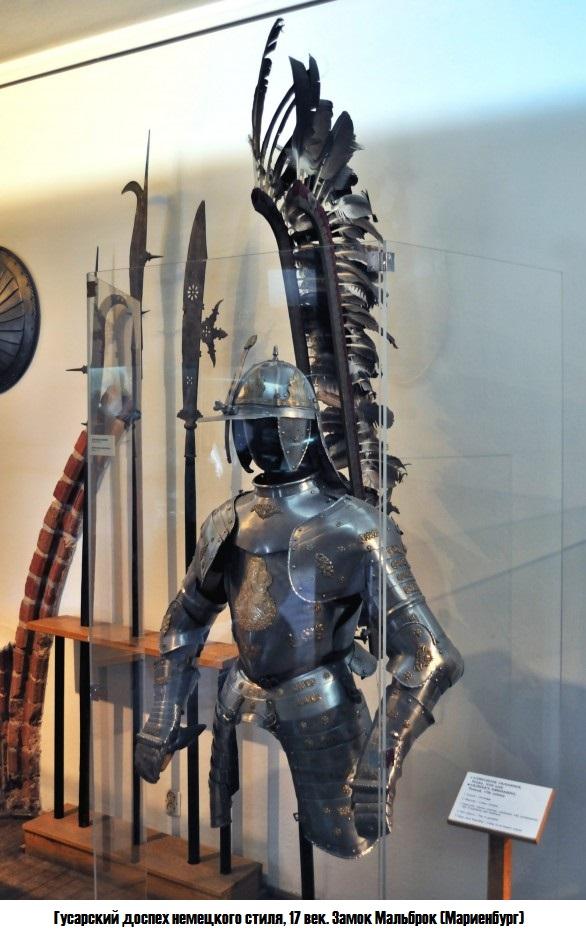 gusarskie-dospekhi-v-muzee