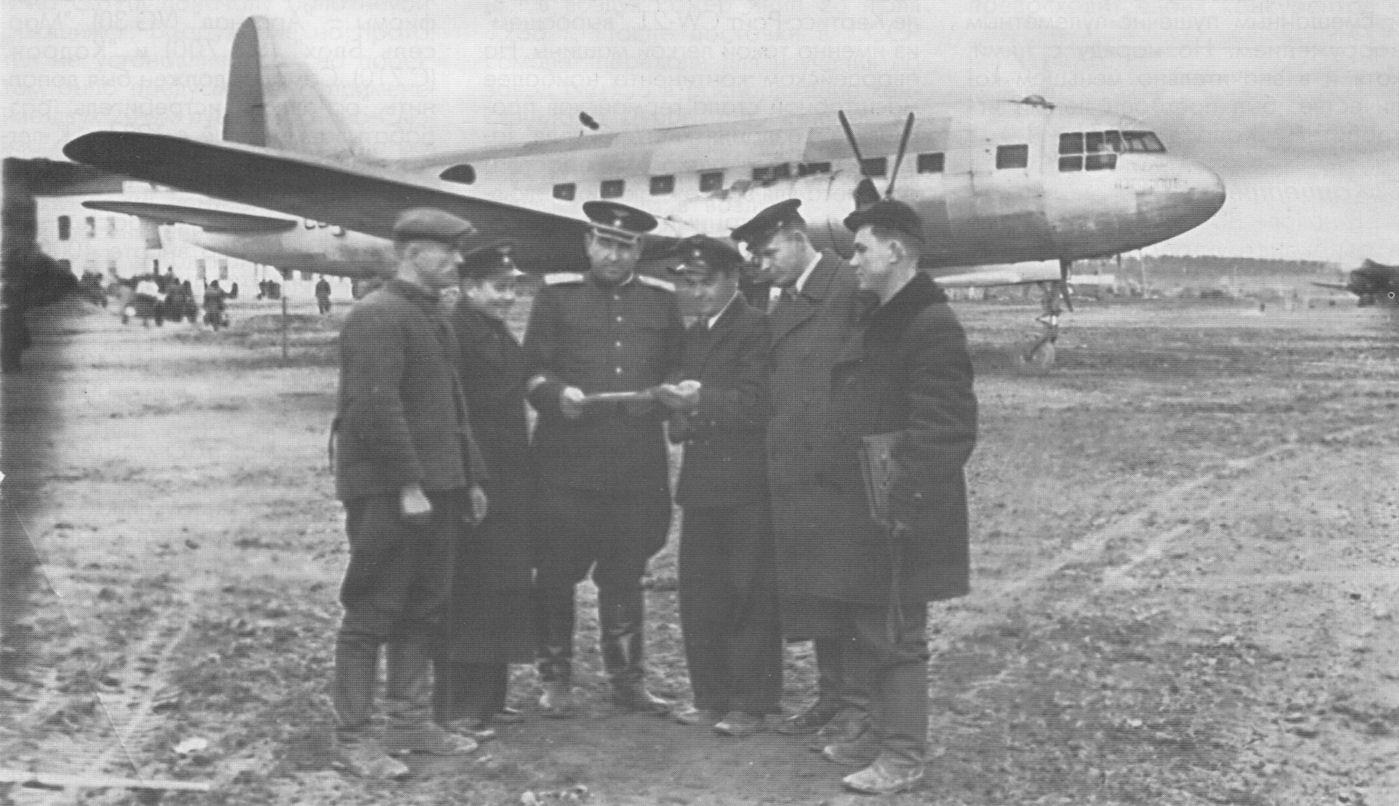 Ил-12 в аэропорту Елизово