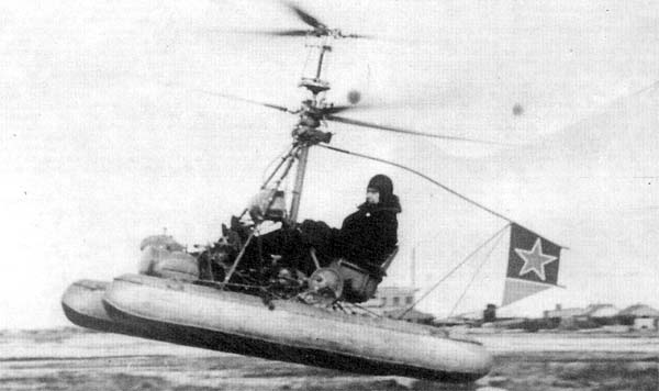 Ка-10