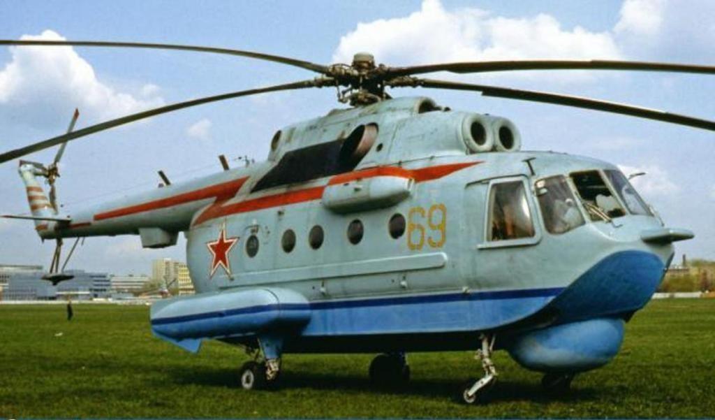 Ми-14 на земле