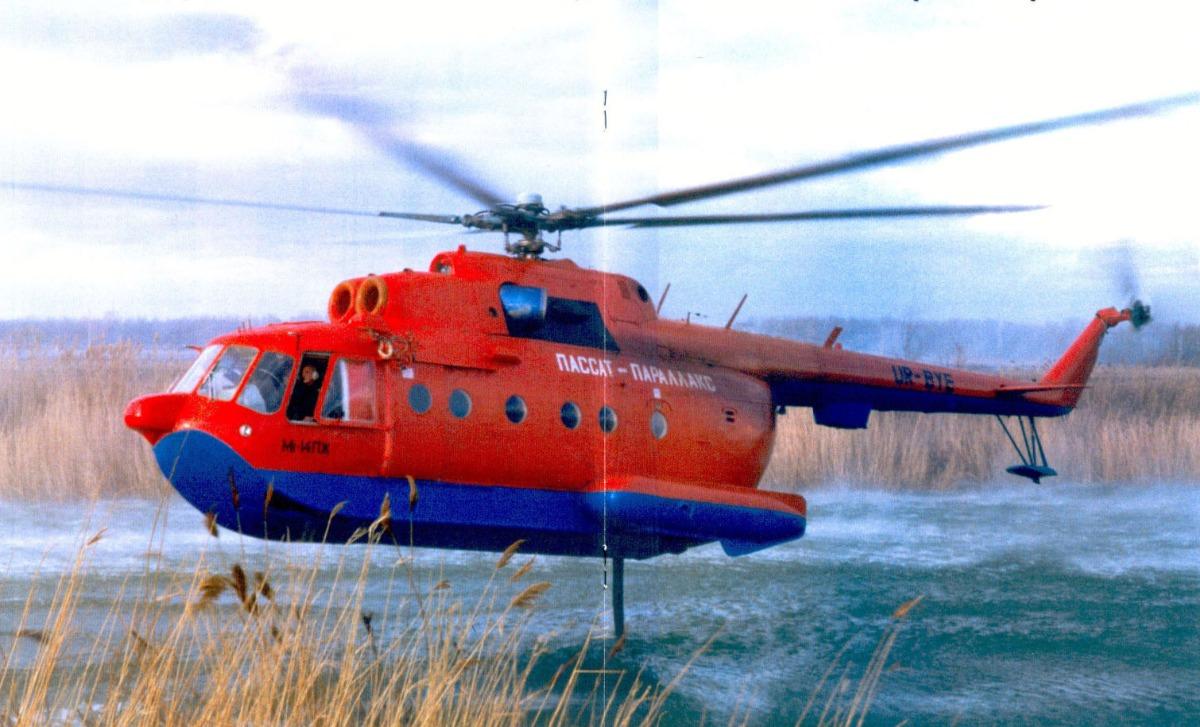 Модификация Ми-14ПЖ