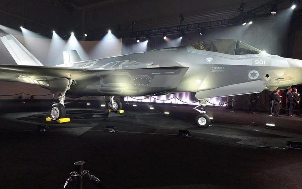 Презентация F-35