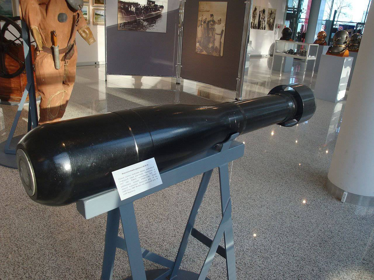 РГБ-25