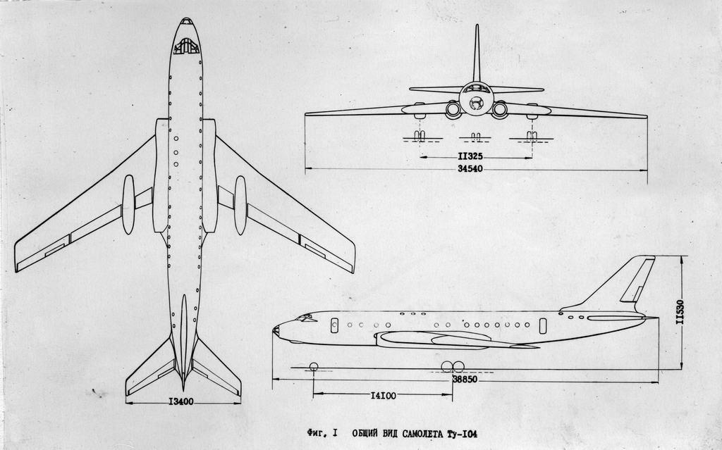 Схема Ту-104