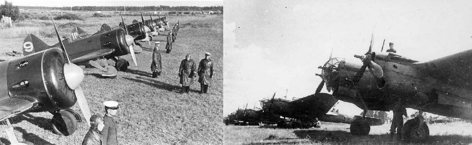 Советская авиация до войны
