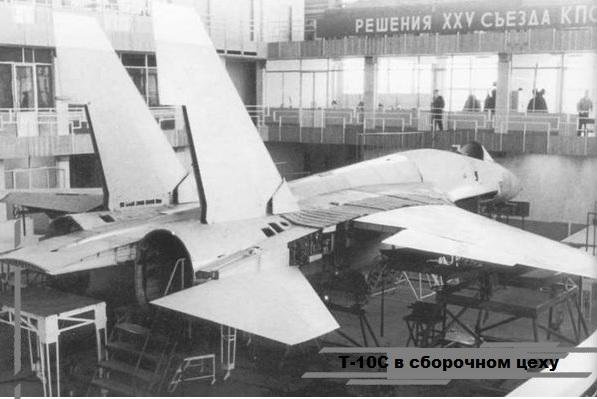 Т-10С в сборочном цеху