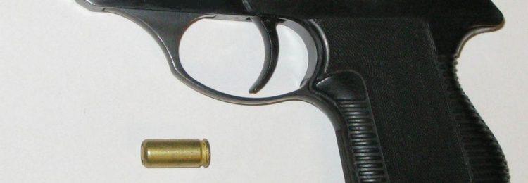 Травматический пистолет ПСМ-Р