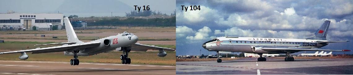 Ту-16 и Ту-104
