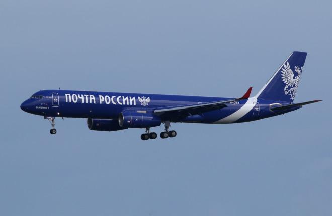 Ту-204 Почты России