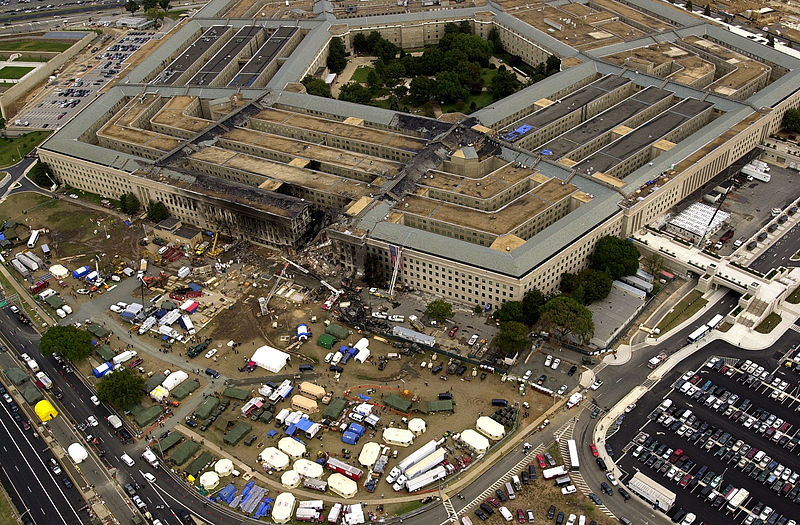 Здание Пентагона после теракта