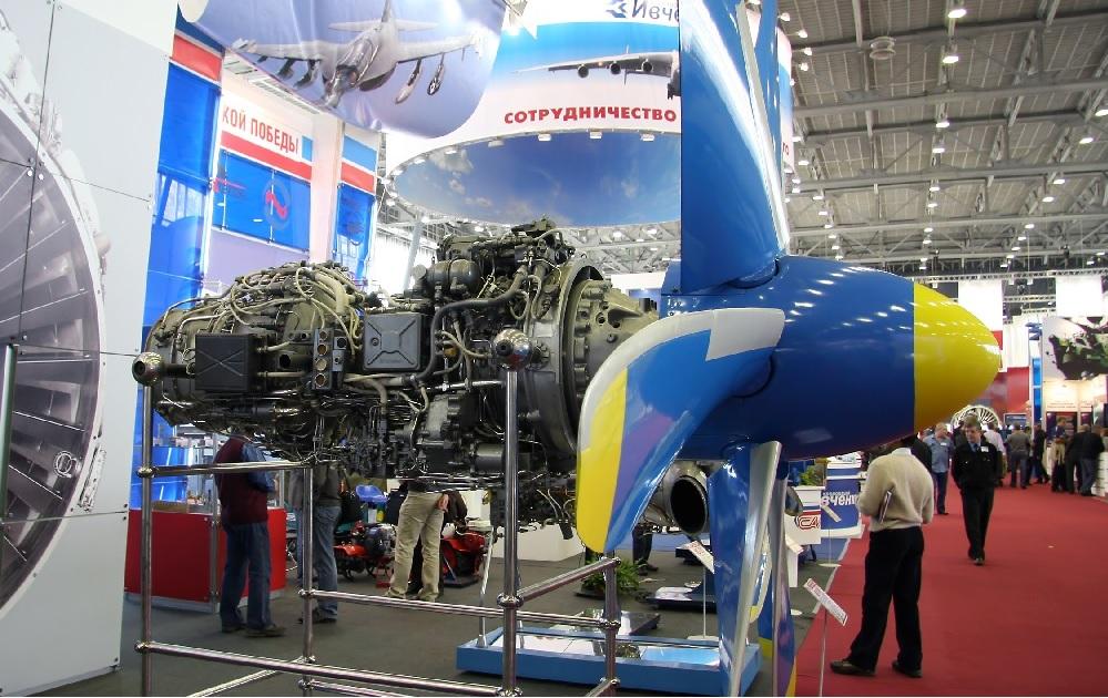 Двигатели ТВ7-117С