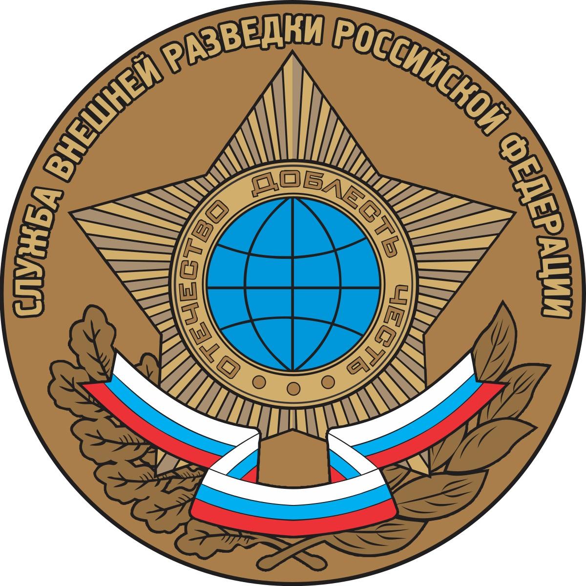 Эмблема СВР России