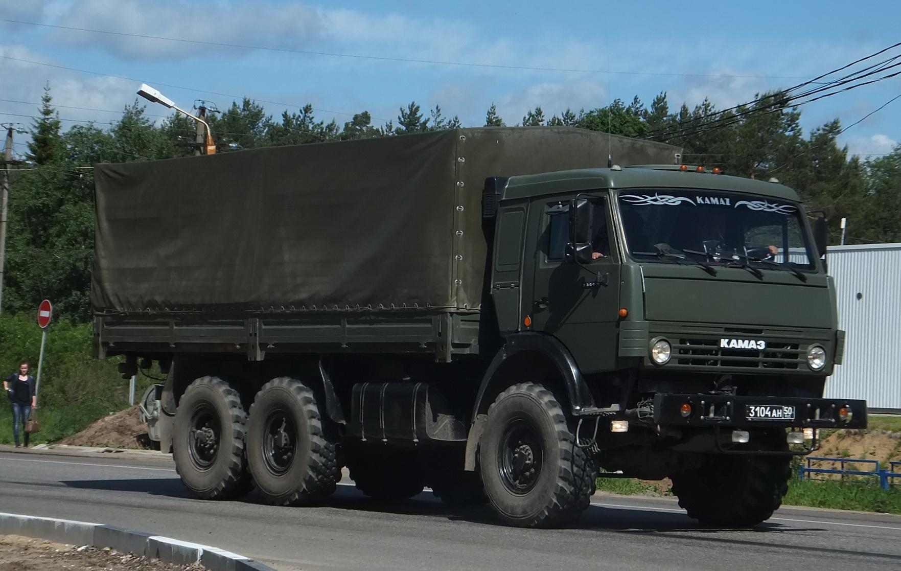 Грузовой автомобиль КамАЗ-53501