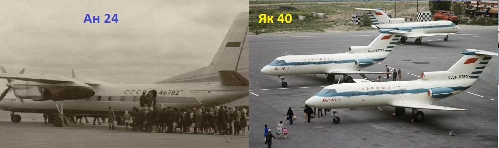 Конкуренты Ил-114