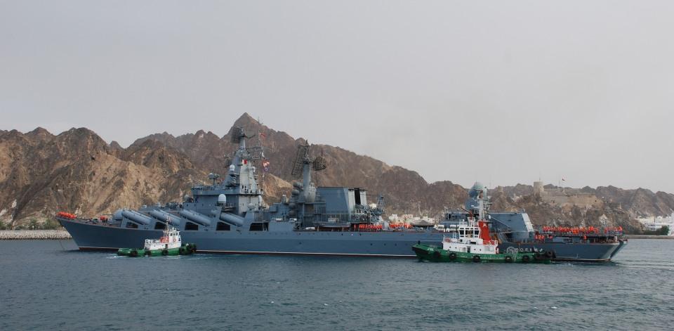 "Крейсер ""Москва"" в Средиземном море"