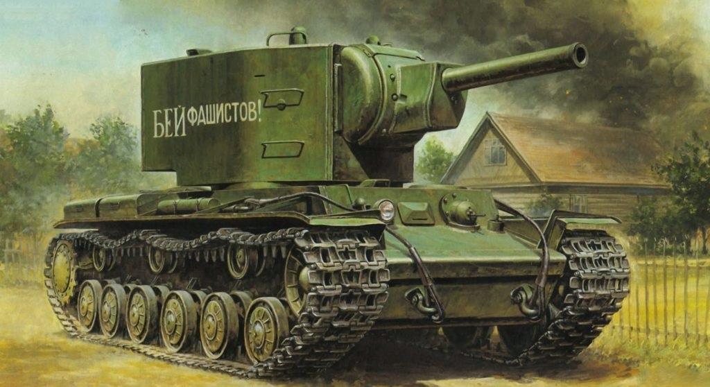 КВ-2 в деревне