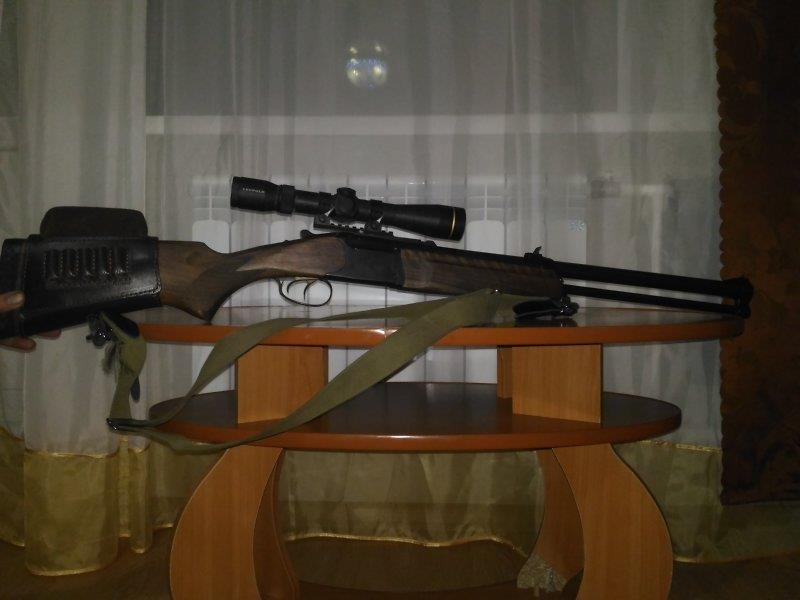 "МР-94 ""Тайга"""