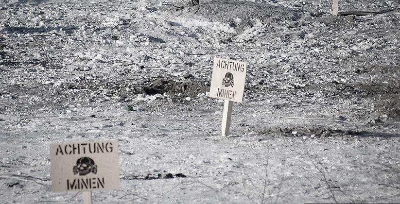 Немецкие минные поля