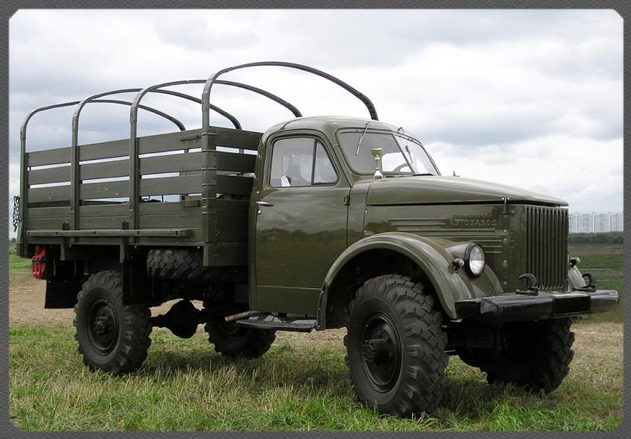 Новая форма кабины ГАЗ-63