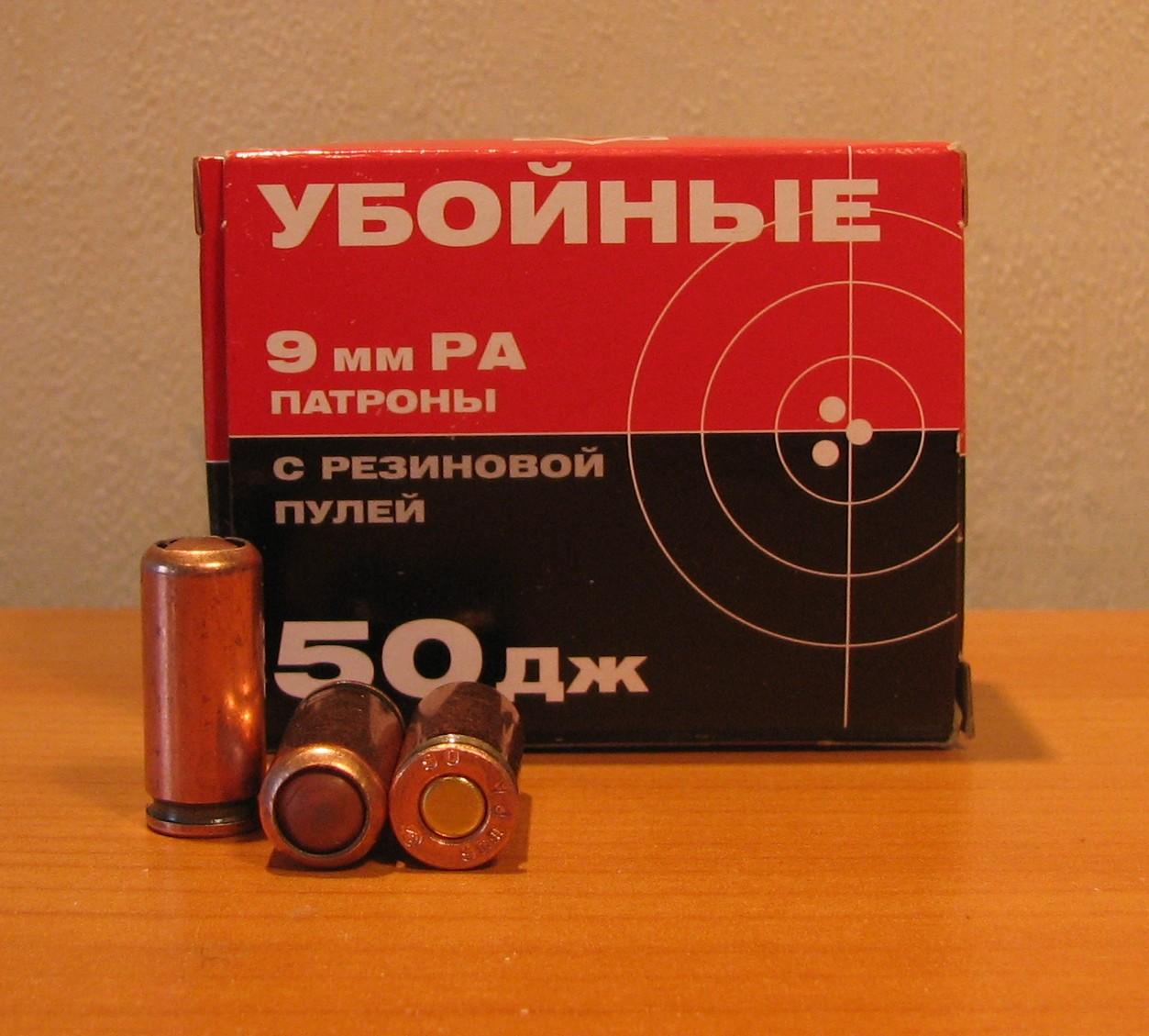 """Патроны для """"Mauser HSc 90t"""""""