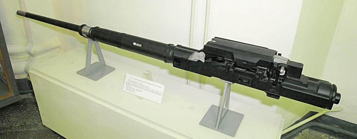 Пушка НР-30
