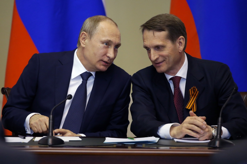 Путин и Нарышкин
