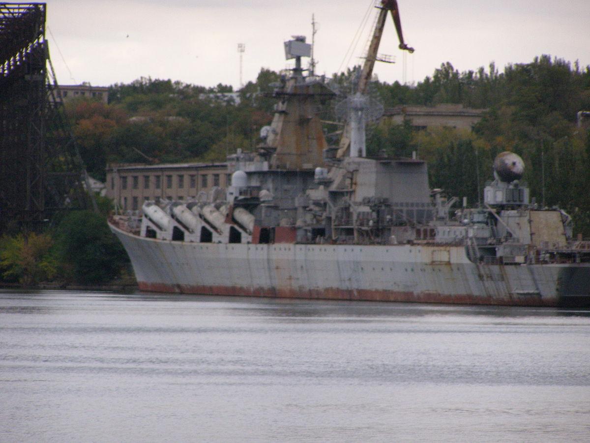"""Ракетный крейсер """"Украина"""""""
