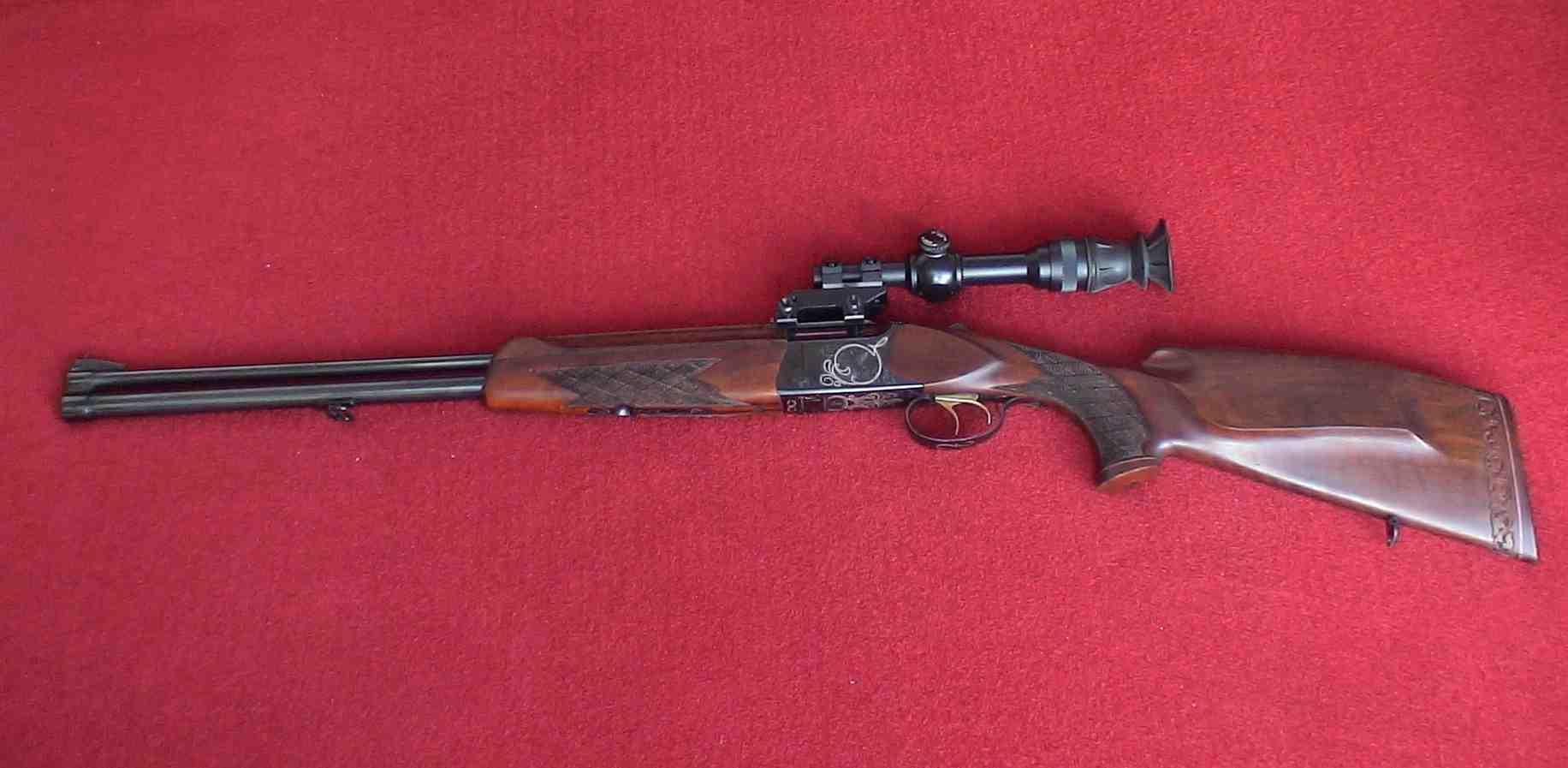 Ружье МР-94